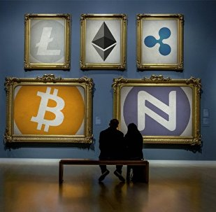 Cryptocurrency Art Gallery / Image d'illustration