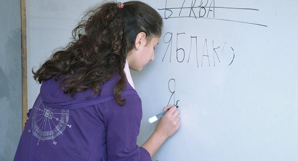 Le cyrillique, à la pointe de la mode!