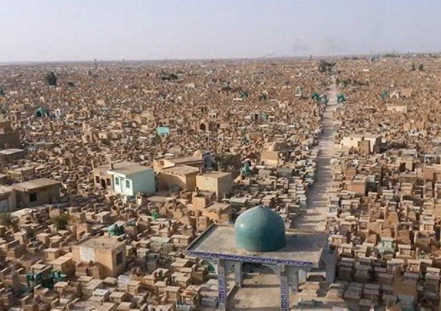 Wadi-us-Salaam