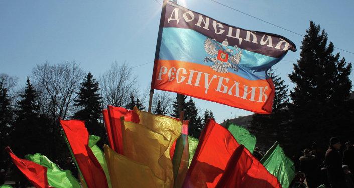 Bandera de DNR
