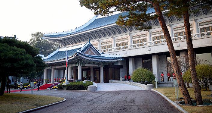 La résidence du président de la Corée du Sud