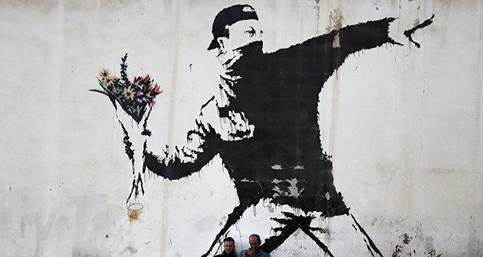 Une oeuvre de Banksy