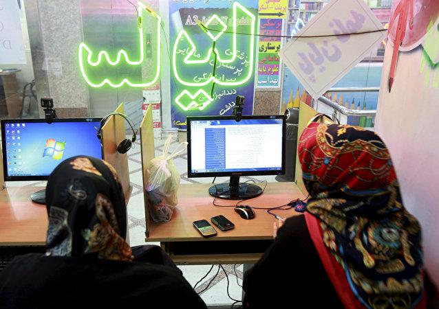 L'Iran lance « l'Internet national »