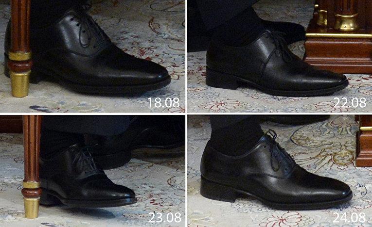 Les chaussures de M. Poutine