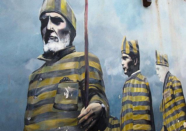 la prison d'Ushuaia