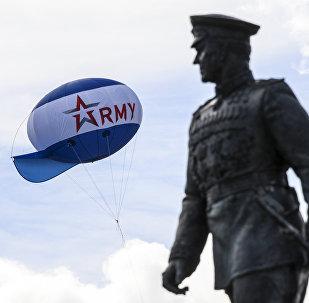Forum Armée 2016