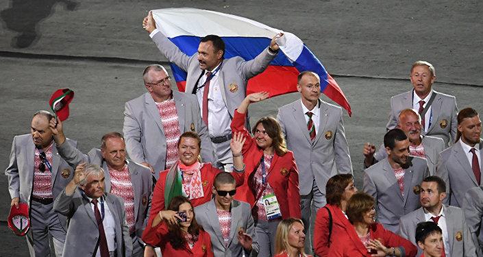 Le drapeau russe à Rio