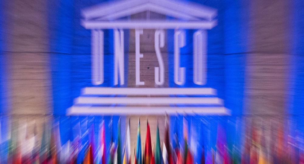 Une île interdite aux femmes au patrimoine mondial de l'Unesco