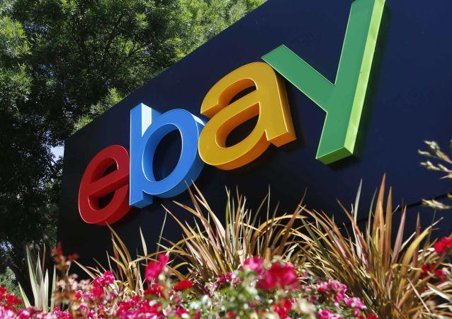 Ozon et eBay se lancent dans la vente de produits russes à l'étranger