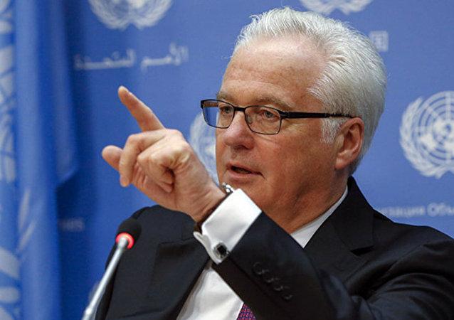 l'ambassadeur russe auprès de l'Onu, Vitali Tchourkine