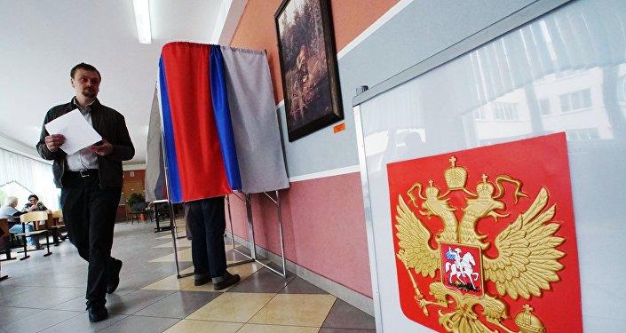Législatives russes, des élections sans enjeux, vraiment?