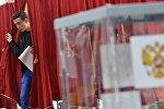 Elections en Russie (image de démonstration)