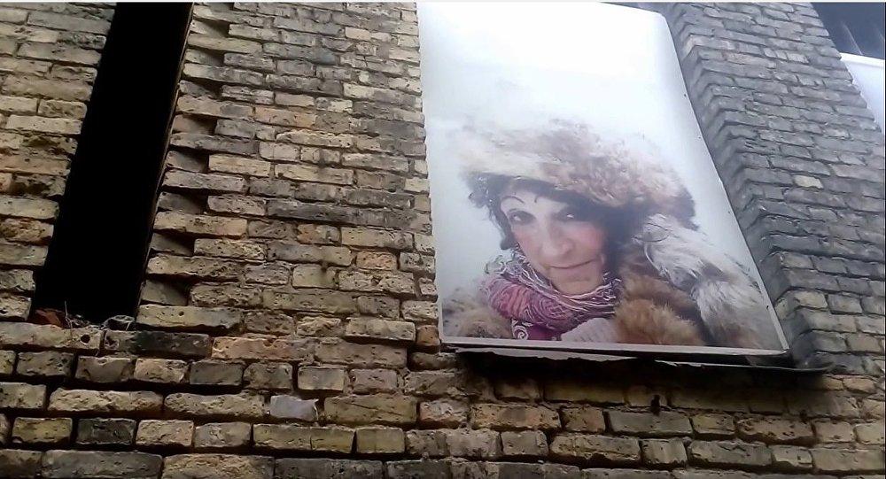 Vilniaus Rožyte