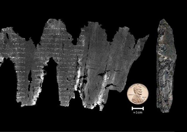 La plus vieille source biblique déchiffrée