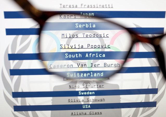 Les hackers publient une 5e liste d'athlètes suspectés de dopage