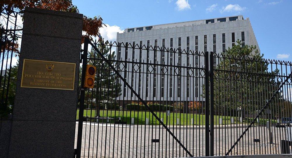 Ambassade russe à Washington. Archive photo