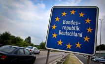 La Commission européenne porte plainte contre l'Allemagne