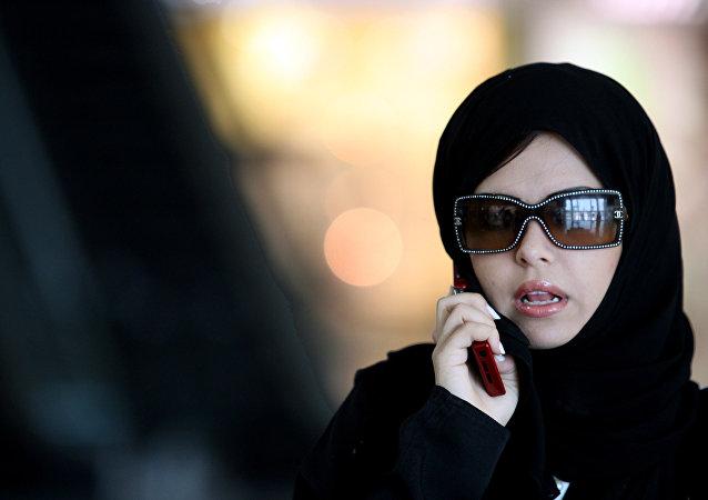 Une femme saoudienne. Image d'illustration