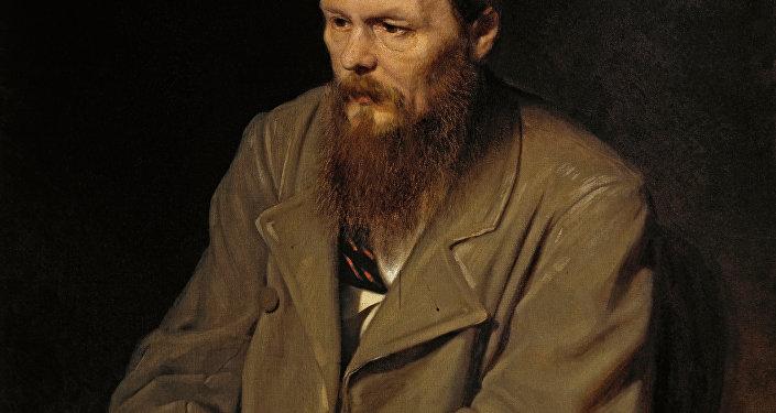 Dostoïevski