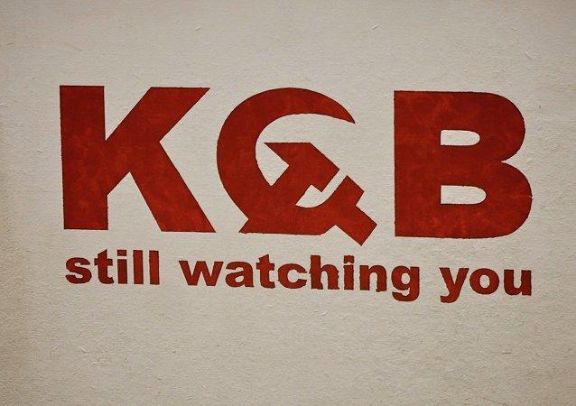 Les parcours étonnants de quatre anciens agents du KGB