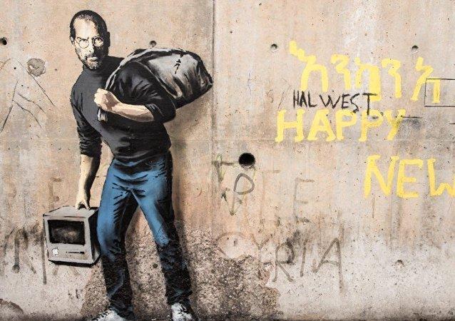 Le graffeur Banksy enfin filmé en pleine action?