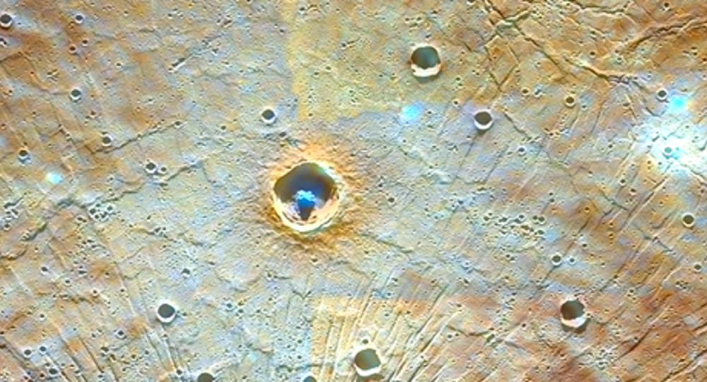 Le fragment du bassin Caloris dans la partie orientale de Mercure vu par la MESSENGER