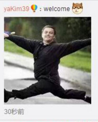 Image publiée sur le compte de DiCaprio sur Weibo