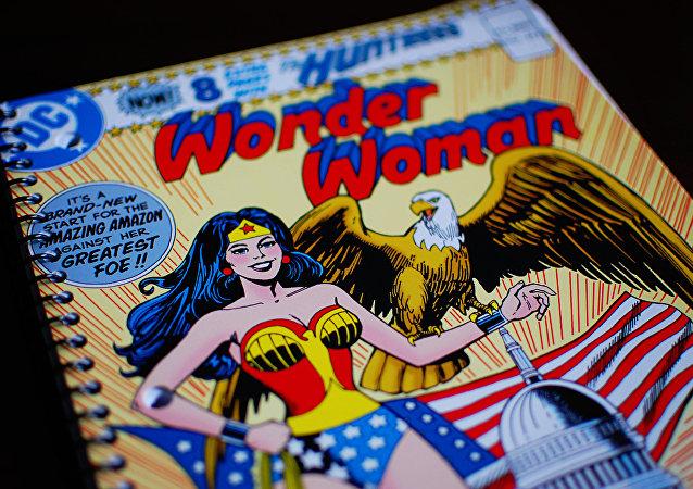 Le cahier avec Wonder Woman