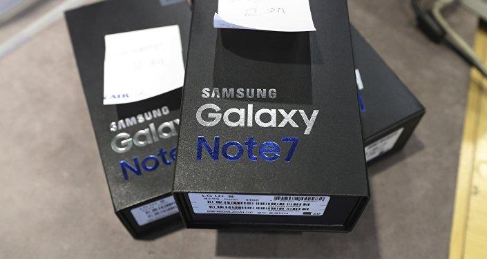 Samsung offre 100 dollars aux clients qui vont lui rester fidèles