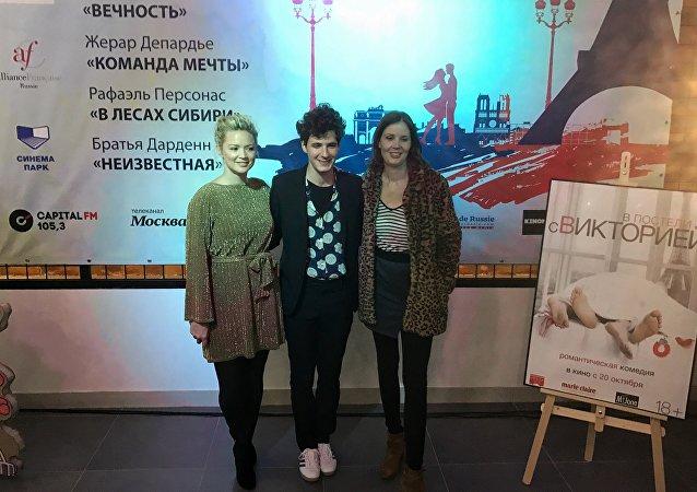 Justine Triet, Virginie Efira et Vincent Lacoste
