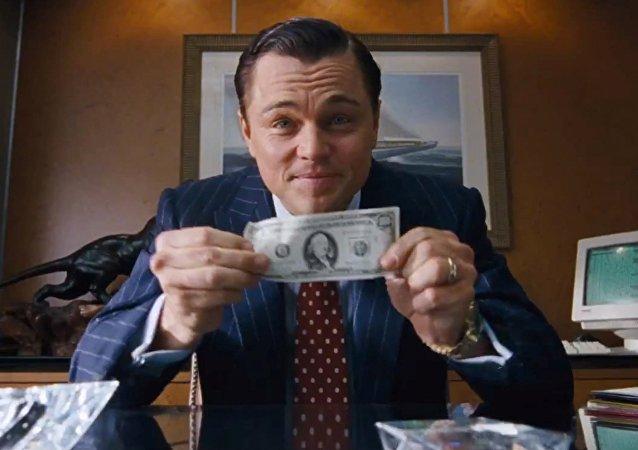 Scène du film Loup de Wall Street