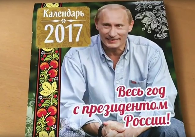 calendrier avec Vladimir Poutine