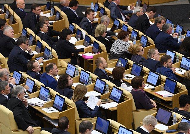 La Douma (chambre basse du parlement russe)