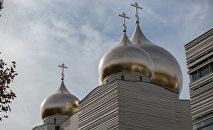 Le centre culturel russe de Paris
