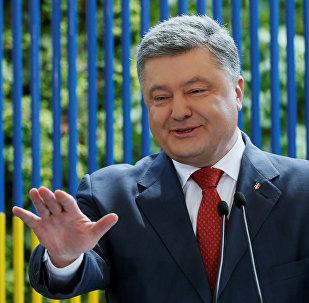 Des Ukrainiens proposent à Porochenko un moyen efficace de faire des économies