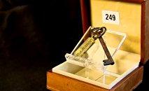 La clé du Titanic vendue aux enchères
