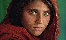 La Joconde afghane par National Geographic
