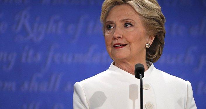 Hillaru Clinton