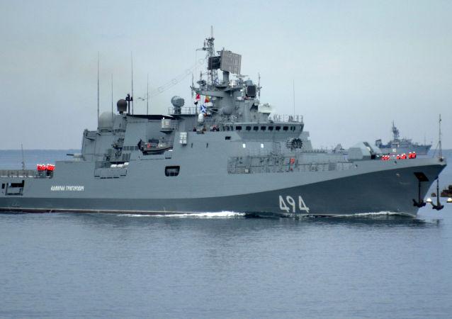 l'Amiral Grigorivitch