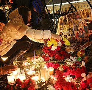 Hommage au victimes du crash. Photo d'archive