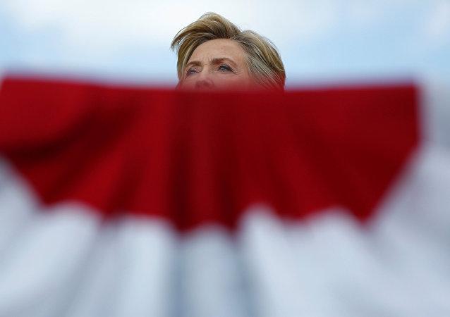 Sécurité informatique niveau débutant chez Clinton
