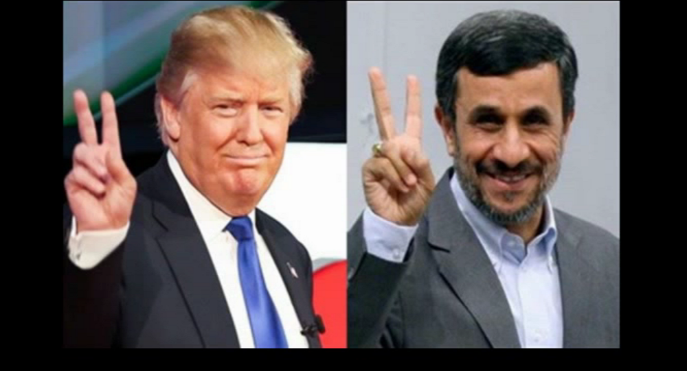 Donald Trump vs Ahmadinejad