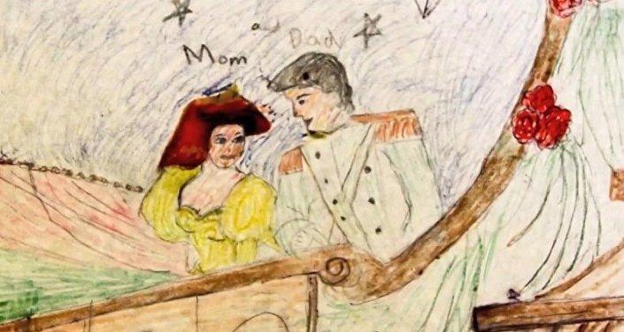 Donald et Ivana Trump dessinés par leur fille Ivanka