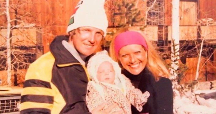 Donald Trump, son ex-épouse Ivana et leur fille Ivanka