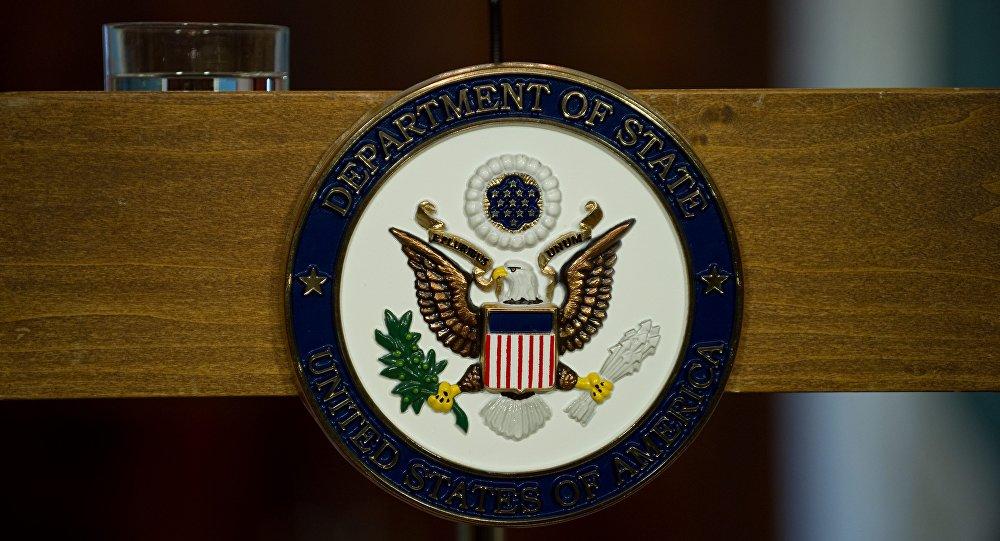 Le département d'État US