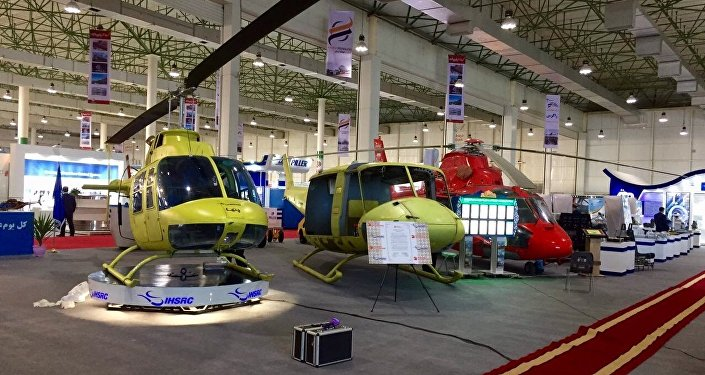 Le stand du groupe Iran Helicopter Support and Renewal Company (IHSRC) au salon Iran Air Show 2016