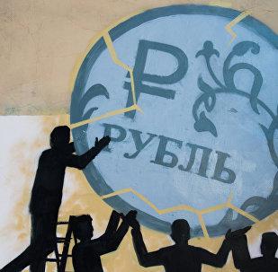 Christine Lagarde: l'économie russe dans la voie d'une croissance durable