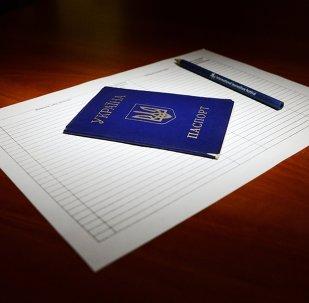 Passeport ukrainien