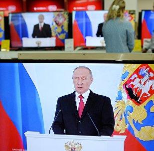 Poutine Vladimir