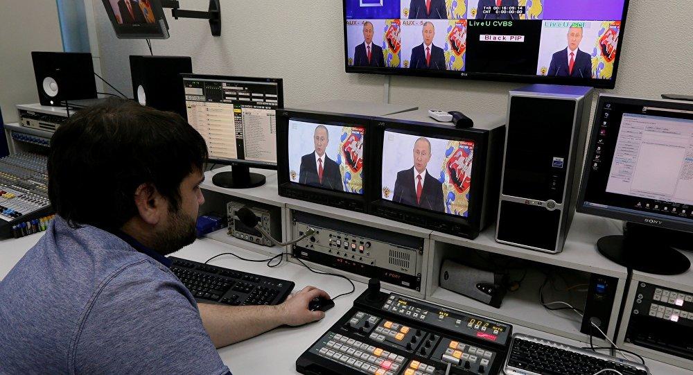 """Résultat de recherche d'images pour """"Moscou dévoile le contenu du discours de Poutine à l'Assemblée fédérale, 2018"""""""